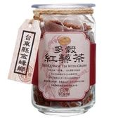 宣洋花茶 曼寧 台灣 多穀紅藜茶 6gx20入/罐