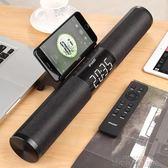 藍芽音響 F1新款家用無線藍芽音響低音炮電腦音箱手機鬧鐘客廳電視台式桌面 城市科技igo