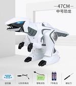 遙控汽車 超大遙控恐龍玩具電動會走兒童仿真機器人男孩3-4歲【快速出貨八折下殺】