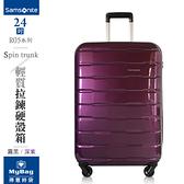 Samsonite 新秀麗 Spin Trunk 行李箱 24吋 創新上蓋2:8設計 PC硬殼拉鍊箱 R05 得意時袋