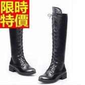 馬丁靴-新款時尚百搭高筒女靴子3色65d88【巴黎精品】