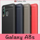 【萌萌噠】三星 Galaxy A8s (6.4吋)  類金屬碳纖維拉絲紋保護殼 軟硬組合款 全包 矽膠軟殼 手機殼