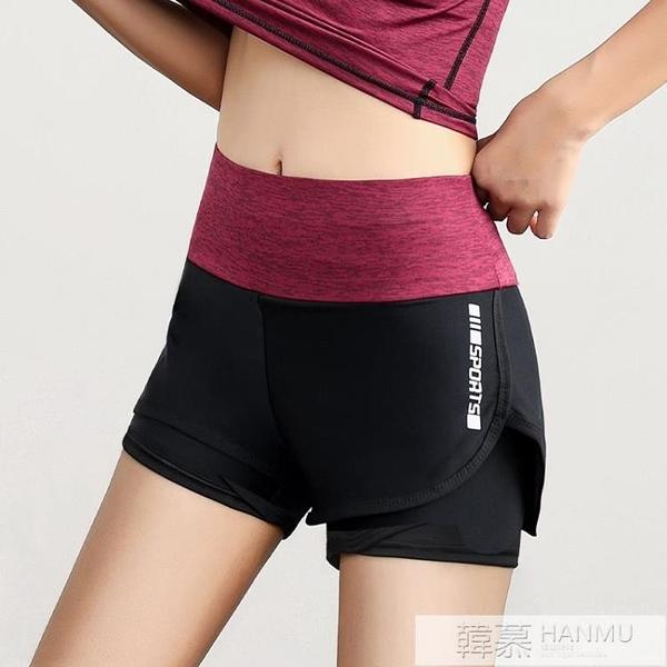 運動褲女夏季薄款跑步假兩件短褲速幹跑步瑜伽服健身高腰彈力顯瘦  夏季新品