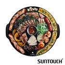 【現貨】韓國 SUNTOUCH 夯肉不沾同心圓6格烤盤 40cm(含把手) 多格 6格烤盤 烤盤 烤肉 韓式烤盤