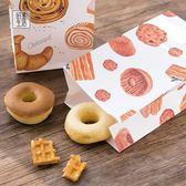 春季上新 烘焙房禮物袋紙墨生活折口袋手繪旅行禮品糖果包裝紙質收納袋6個
