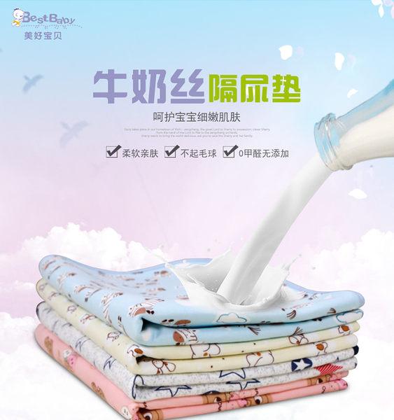 隔尿墊 嬰兒隔尿墊 尿布墊 防水尿布墊 尿布 野餐墊 老人隔尿墊 月事墊 【CD017】