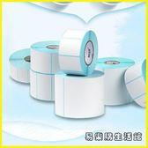 膠帶-不干膠標簽彩色條碼打印機貼紙卷
