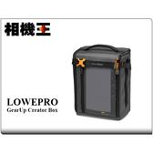 Lowepro GearUP Creator Box XL 百納快取保護袋 配件包 內袋