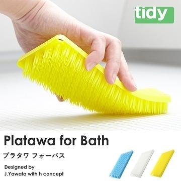 日本tidy抗菌萬用刷(衛浴/地板) 添加防黴劑 浴室刷洗清潔 一體成形不掉毛