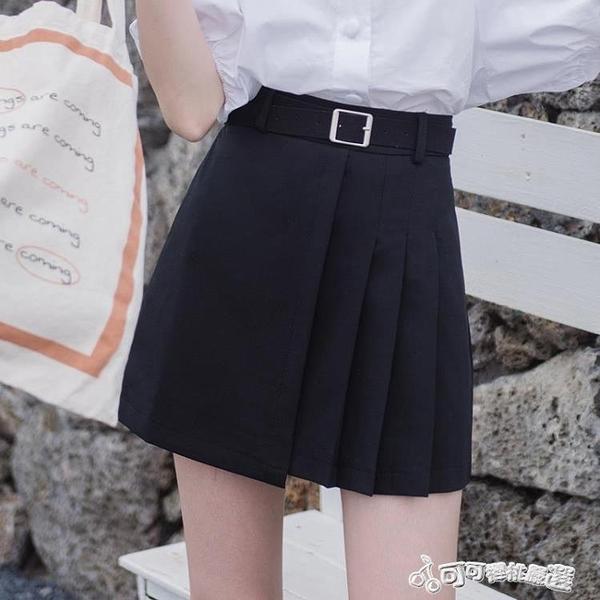 百褶裙 高腰百搭a字黑色裙子半身裙女夏2020年夏季新款百褶裙不規則短裙