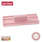 德國Zenker 蛋糕抹平刮板 ZE-683704(三色隨機出貨)