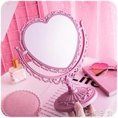宿舍愛心公主鏡子少女心化妝鏡台式雙面台面鏡梳妝鏡桌面歐式復古   良品鋪子