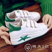 韓版平跟厚底松糕鞋時尚板鞋魔術貼小白鞋女休閑運動鞋鞋學生女鞋