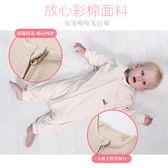 寶寶睡袋春秋嬰兒分腿睡袋兒童薄款純棉夏季
