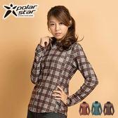 Polarstar 格子襯衫│彈性│保暖女襯衫 P13214『咖啡』