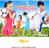 小球服 夏新款小學生運動男孩女孩透氣背心套裝 GB1706『優童屋』