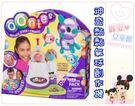 麗嬰兒童玩具館~創意DIY玩具-Oonies-神奇黏黏氣球創作機.激發孩子的想像力.培養動手能力~