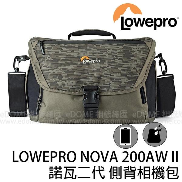 LOWEPRO 羅普 Nova 200 AW II 諾瓦二代 迷彩 側背相機包 (24期0利率 免運 台閔公司貨) 郵差包 LP37143 200AW