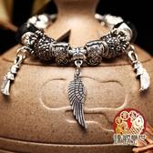潘朵拉手鍊 祥瑞靈鳥 機智守護手鍊 含開光 臻觀璽世 IS0495