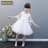 童裝女童洋裝2020新款夏裝小女孩超仙洋氣公主裙兒童裙子紗禮服 滿天星