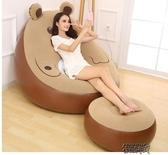 充氣沙髮臥室日式懶人沙髮床榻榻米小沙髮午休沙髮椅 YXS交換禮物