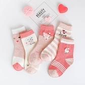 兒童襪子 襪子秋冬季純棉兒童女中大童女孩寶寶中筒春秋款全棉童襪【快速出貨八折特惠】