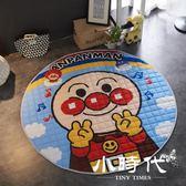 遊戲地墊-家用圓形加厚寶寶爬行墊游戲墊防滑地墊地毯可折疊機洗