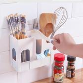 萬聖節快速出貨-多功能家用放筷子筒廚房筷籠盒子塑料壁掛式瀝水餐具收納架ZMD
