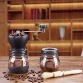 水洗手搖磨豆機 咖啡豆研磨機 家用手動磨咖啡機磨粉器小型粉碎機jy【米拉公主】
