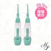 【Miss Sugar】【2入】強力攜帶型沖牙器(顏色隨機)【K4002467】