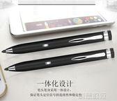 觸控筆 主動式電容筆 2mm超細頭高精度三星ipad平板觸控手寫筆 創想數位DF