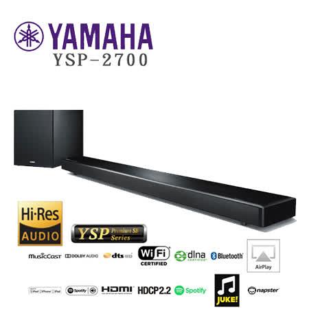 【送KKBOX 儲值卡 結帳再折扣】YAMAHA YSP-2700 藍芽 Wi-Fi Soundbar 無線重低音 家庭劇院