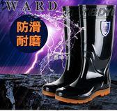 雨鞋 雨鞋高筒男士水鞋防滑時尚雨靴耐酸堿牛筋底廚房工作膠鞋 俏腳丫