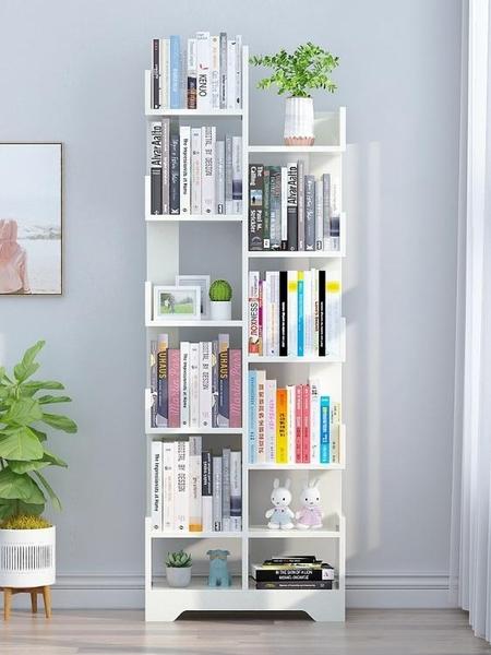 書架 簡易兒童書架落地小型學生置物架簡約家用書柜經濟型繪本家用收納免運快出