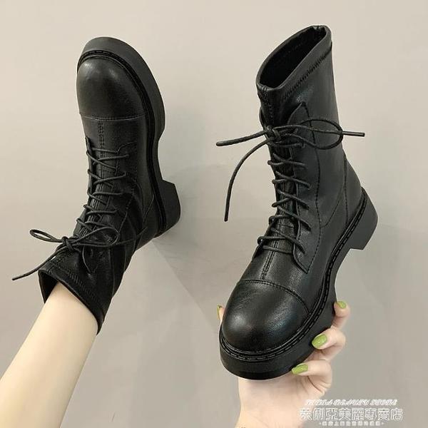 中筒靴 馬丁靴女英倫風潮ins新款夏季薄款百搭中筒瘦瘦短靴厚底單靴 萊俐亞 交換禮物