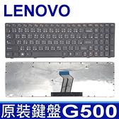 聯想 LENOVO G500 全新 繁體中文 鍵盤 IdeaPad G505 G510 G700 G710 G500-CH G500-TC 25210901 V-117020GS1 MP-12P83RC-686