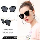 歐美偏光經典時尚墨鏡 名媛款高質感金屬太陽眼鏡 男女墨鏡 反眩光反光太陽眼鏡  抗紫外線UV400