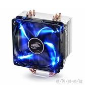 CPU散熱器九州風神玄冰400 cpu散熱器靜音台式機CPU風扇 電購3C