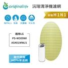 LG空氣清淨機濾網 :PS-W309WI...