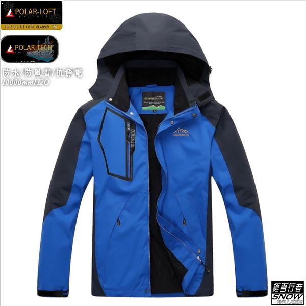[極雪行者]SW-5801男/彩藍/特種防水風雪polar-tech10000mm抗污抗靜電單件外層衝鋒衣