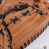 棒球捕手手套 專業訓練加厚PVC仿牛皮壘球棒球手套 接球手套  魔方數碼