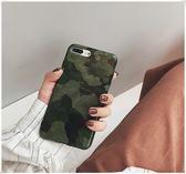 🍏 iPhoneXs/XR 蘋果手機殼 可掛繩 中性迷彩軍綠 矽膠軟殼 iX/i8/i7/i6sPlus
