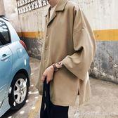 港風寬鬆七分袖學生白襯衫秋季男士休閒長袖潮流襯衣 時尚潮流