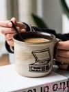 馬克杯 復古茶杯 創意老式茶缸陶瓷水杯 馬克杯 大容量懷舊仿搪瓷杯咖啡杯