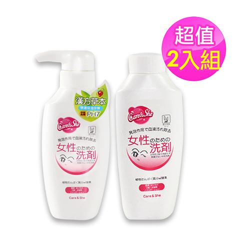 【CareShe 可而喜 】去血污草本酵素洗劑(2入)血漬/生理期/口紅印 輕鬆去除