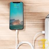蘋果傳輸線iPhone手機充電器快充平板原裝【雲木雜貨】