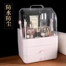 桌面化妝品收納盒防塵置物架子【步行者戶外生活館】