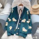 日系重工毛衣外套女寬鬆外穿秋裝2020年新款慵懶風針織開衫春秋潮「時尚彩紅屋」