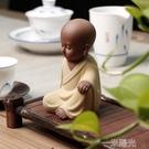 功夫茶擺件禪意可愛不看不聽不說小和尚茶寵紫砂小沙彌陶瓷茶藝  一米陽光