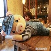 可愛豬公仔毛絨玩具床上布娃娃陪你睡覺抱枕長條枕玩偶女生禮物萌『蜜桃時尚』